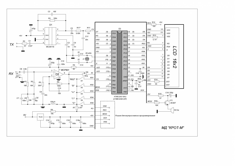 Электронные схемы металлоискателей 13 фотография